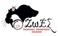 zwes-logo